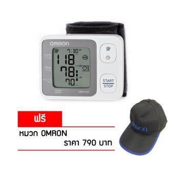 OMRON เครื่องวัดความดันโลหิต Wrist HEM-6131 (+แถมฟรีหมวก OMRON)