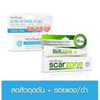 Provamed Acne Retinol-A Gel 10g. + Provamed Scarzone Acne 10g.