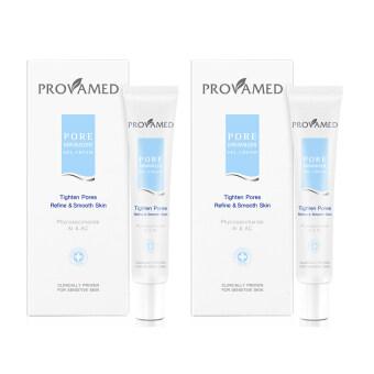 Provamed Pore Minimizer Gel Cream 20 ml. กระชับรูขุมขน แพ็คคู่