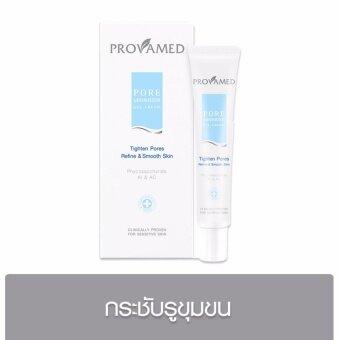 Provamed Pore Minimizer Gel Cream 20 ml. กระชับรูขุมขน