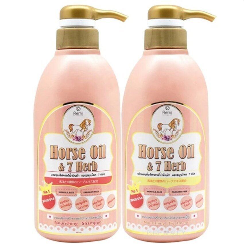 Remi Horse Oil 7 Herb Shampoo & Treatment เซ็ทแชมพู และ ทรีทเมนต์น้ำมันม้าฮอกไกโด (400 m ...