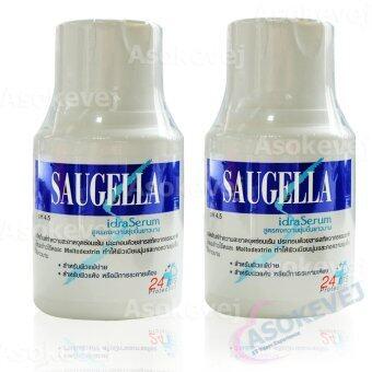Saugella Idra Serum pH 4.5 100ml ซอลเจลล่า ไอดราเซรั่ม (2ขวด)