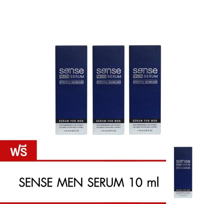 Sense Men Serum เซรั่มเพิ่มขนาด ขนาด 10 ml 3 กล่อง ฟรี 1 กล่อง ...