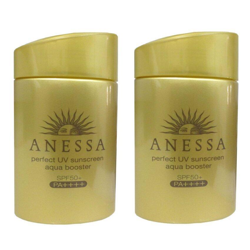 SHISEIDO ANESSA perfect UV sunscreen aqua booster SPF50+ PA++++ แพ็ค 2 ชิ้น