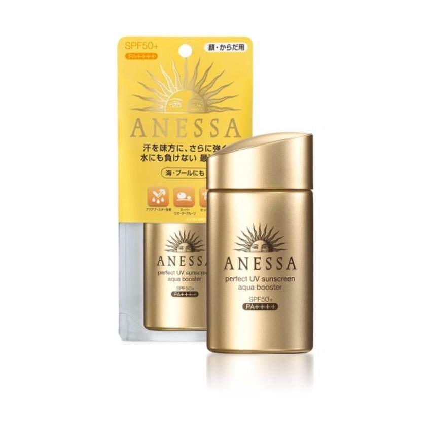 Shiseido ANESSA Perfect UV Sunscreen Aqua Booster SPF50+ PA++++ 60ml. *รุ่นใหม่ล่าสุด 2016*