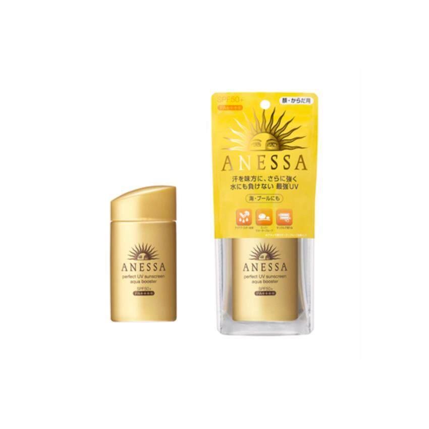 SHISEIDO ครีมกันแดด รุ่น Anessa Perfect UV Sunscreen Aqua Booster SPF 50+ PA++++ 25ml ...