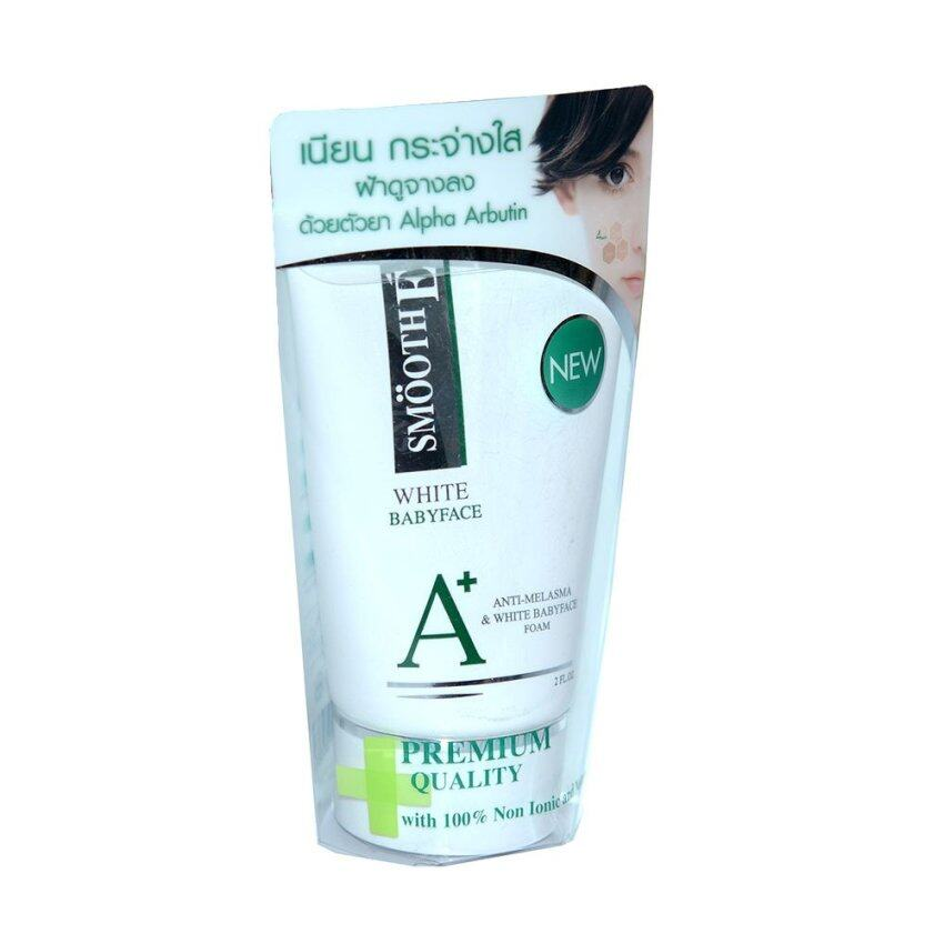 Smooth E Anti-melasma and White Baby Face Foam 2OZ (1หลอด) 60 กรัม ...
