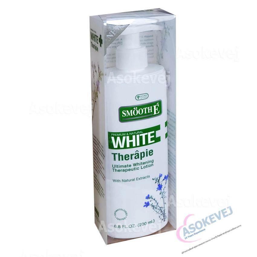 Smooth-E White Therapie Lotion 200ml