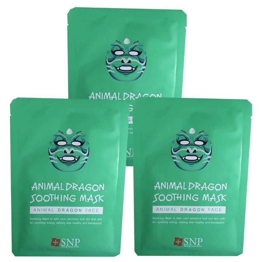 SNP Animal Dragon Soothing Mask แผ่นมาส์คหน้ารูปสัตว์ (3 แผ่น) ...