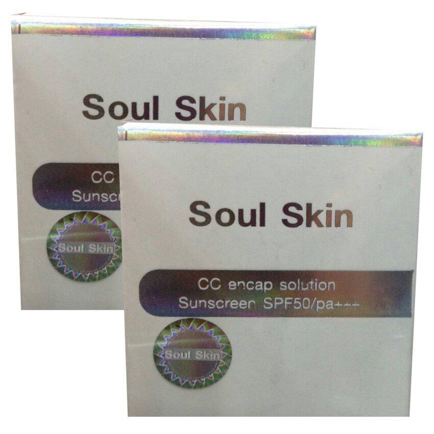 Soul Skin CC Encap Solution Sunscreen SPF50 PA+++ 15g ( 2 กล่อง) ...