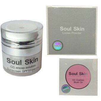 Soul Skinบลัชออน คุชชั่น ปัดแก้ม สีชมพูบาร์บี้+แป้งโปร่งแสงคุมมันNo.01+CC encap solution Sunscreen SPF50/pa+++