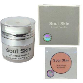 Soul Skinบลัชออน คุชชั่น ปัดแก้ม สีส้มนู้ด+แป้งโปร่งแสงคุมมันNo.01+CC encap solution Sunscreen SPF50/pa+++