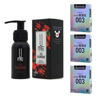 UME SET เจลหล่อลื่น กลิ่นฟูจิ สตรอเบอรี่ รุ่น X-Series 50 ml. + โอกาโมโต้ 003 52 มม. (3 กล่อง)