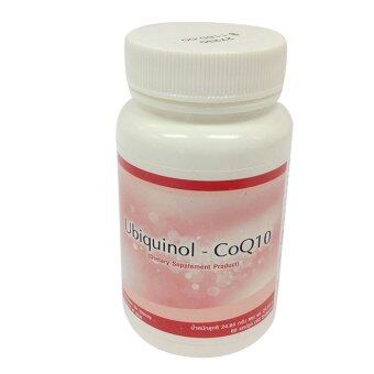 Unicity Ubiquinol CoQ10