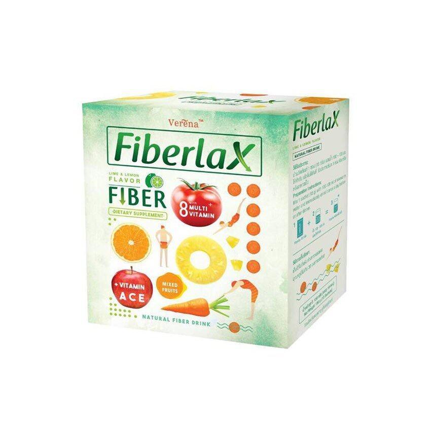 Verena Fiberlax ไฟเบอร์แล็กซ์ 1กล่อง (10ซอง) ...
