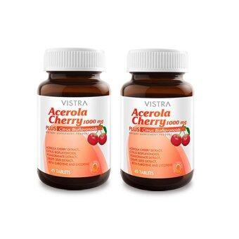 VISTRA Acerola Cherry 1000 mg. (45 เม็ด) แพ็ค 2 ขวด