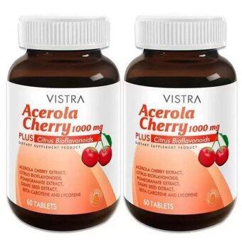 Vistra Acerola Cherry 1,000 mg. (60 x 2ขวด)