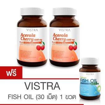VISTRA Best Value Pack (Ace 100เม็ดx2+Fishoil 30)