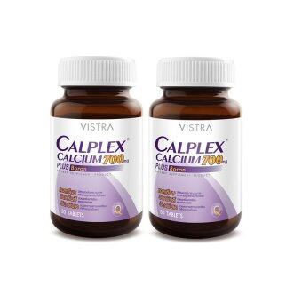 VISTRA Calplex Calcium 700 mg Plus Boron(30Tablets) 2 ขวด