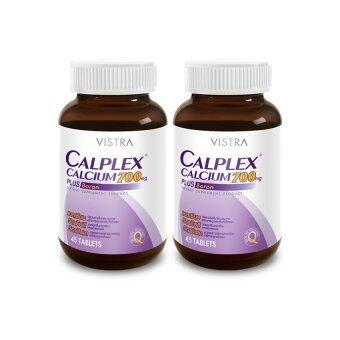 VISTRA Calplex Calcium 700 mg Plus Boron(45Tablets) 2 ขวด