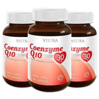 VISTRA Coenzyme Q10 ลดริ้วรอย เสริมการทำงานของหัวใจ 3 ขวด (60 แคปซูล/ขวด)