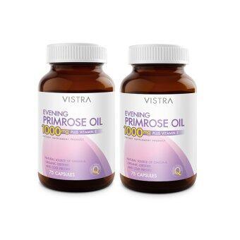 VISTRA Evening Primrose Oil 1000 mg. (75 Tablets) แพ็คคู่