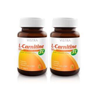 Vistra L-Carnitine วิสทร้า แอล-คาร์นิทีน ( 30 เม็ด x 2 ขวด)