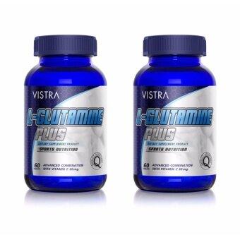 VISTRA SPORTS L-GLUTAMINE PLUS (60 Tablets) แพ็คคู่