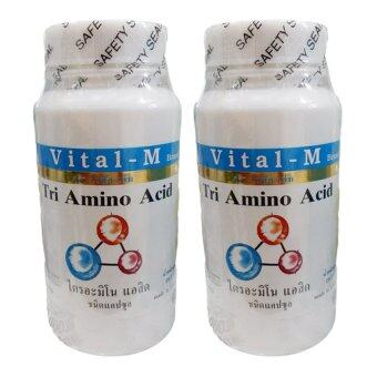 Vital-M Tri Amino Acid ไวทัล-เอ็ม ไตรอะมิโน แอสิด ชนิดแคปซูล 60แคปซูล/กระปุก (2กระปุก)