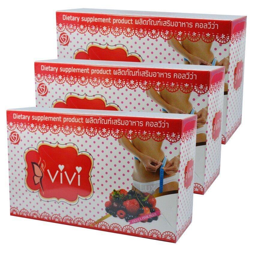 สุดยอดVivi ผลิตภัณฑ์เสริมอาหารคอลวีว่า วีวี่ เพิ่มการเผาผลาญ และลดน้ำหนักบรรจุ 10 ซอง (3 กล่อง) ที่คุณต้องซื้อ