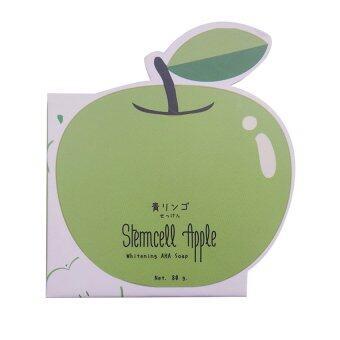 Vivistilla Stemcell Apple Whitening AHA Soap สบู่สเต็มเซลล์แอปเปิ้ล 80g.