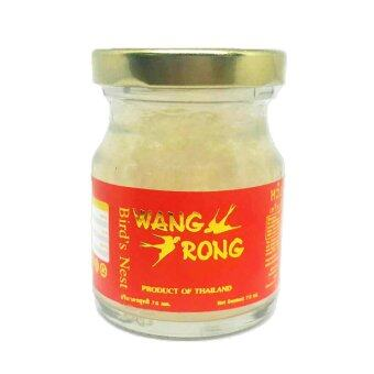 Wang Rong รังนกแท้พร้อมดื่ม (กล่อง 6ขวด)