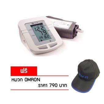 YUWELL เครื่องวัดความดัน รุ่น YE660B  (+แถมฟรีหมวก OMRON)