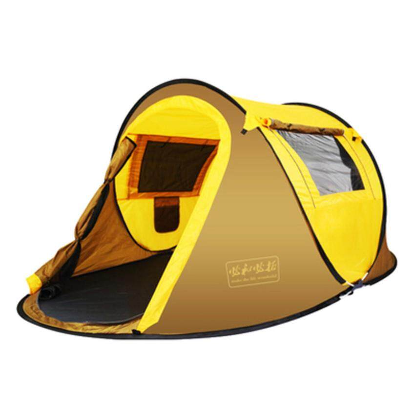 Backpacking Hiking Tent Golden - intl