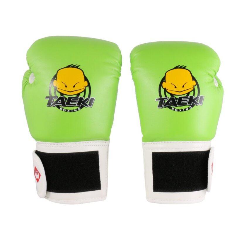 BolehDeals Kids PU Leather Kickboxing MMA Training Punching Bag Boxing Gloves-Green - Intl