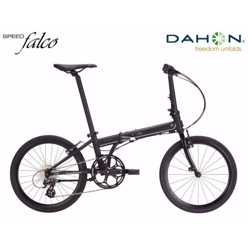 จักรยานจักรยานพับได้ Dahon Speed Falco ตัวถังโคโมรี่ 8 speeds