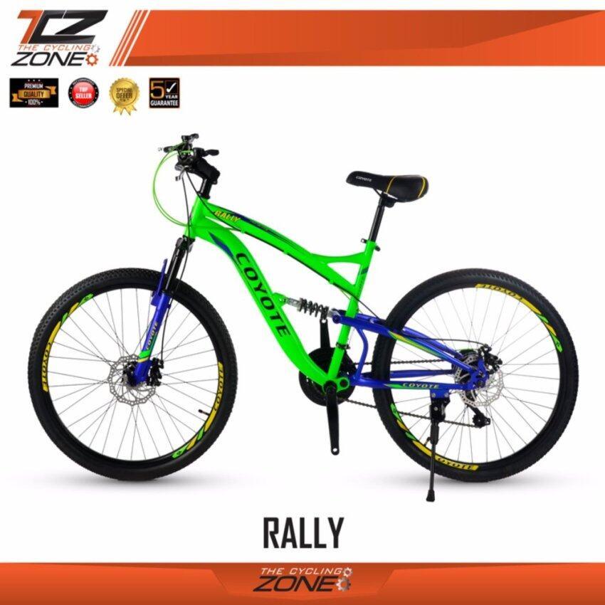 COYOTE จักรยานเสือภูเขา 26 นิ้ว / เกียร์ SHIMANO 18 SP / รุ่น RALLY (สีเขียว)