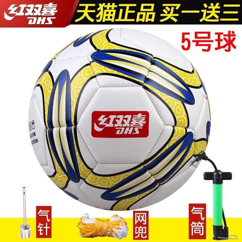 DHS Genuine Football Wear Indoor and Outdoor Training Ball - intl