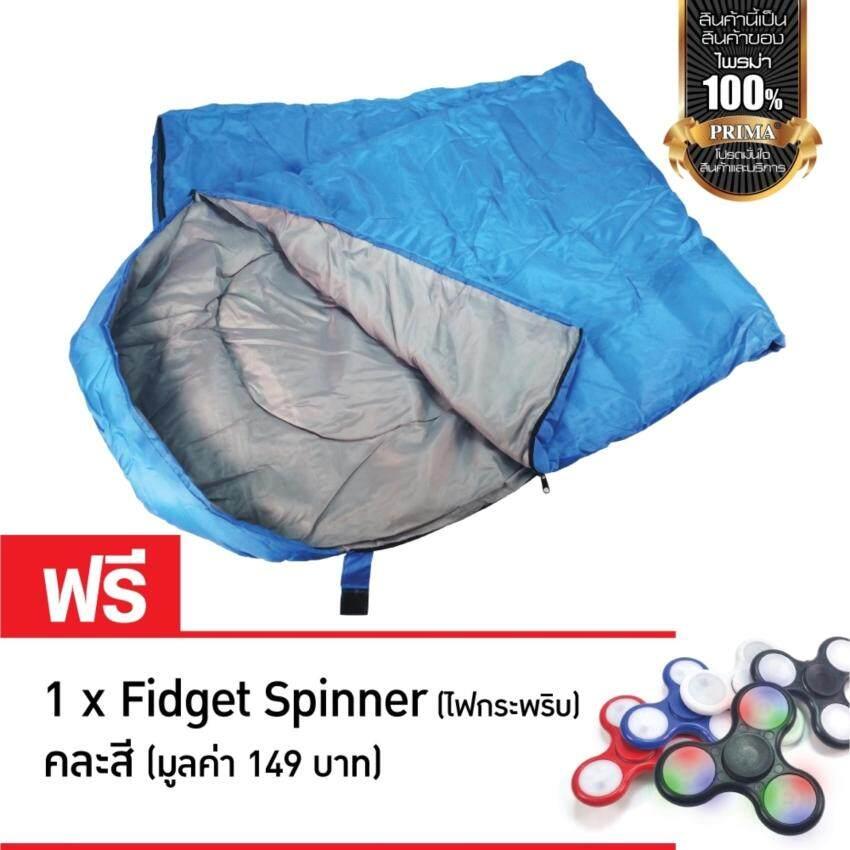 มัลติฟังก์ชั่เบาถุงนอนกลางแจ้ง (สีฟ้า) +fidget spinner