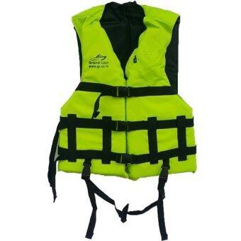 Grand Adventure เสื้อชูชีพ รุ่นมาตรฐาน ผ้า OXFORD 420 - Lime