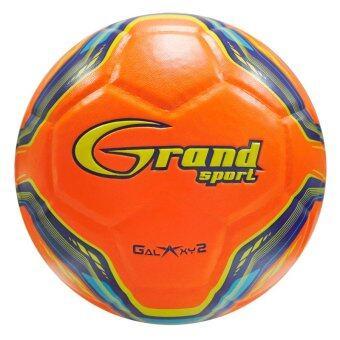 Grand sport ฟุตซอลหนังอัดแกรนด์สปอร์ต รุ่น GALAXY 2 #3.7 (สีส้ม)