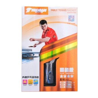 HUOBAN 6344B 4 Star Table Tennis Ping Pong Racket 1 Piece Short Handle Racket - intl