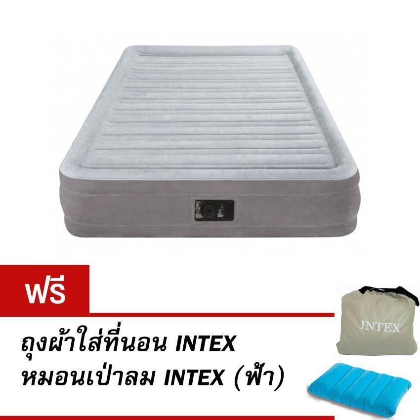 Intex 67768 ที่นอนเป่าลมไฟฟ้าในตัว สำหรับ 2 คน ฟรี ถุงผ้าใส่ที่นอนเป่าลม + หมอนฟ้า
