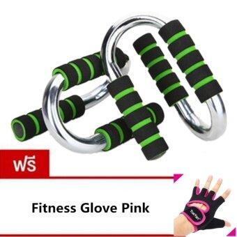 JJ ที่วิดพื้น บาร์วิดพื้น ดันพื้น หนาพิเศษ Push Up Grip Push Up Bar แถมฟรี YUEYAN ถุงมือฟิตเนส ถุงมือออกกำลังกาย Fitness Glove Weight Lifting Gloves Pink( Int:L)