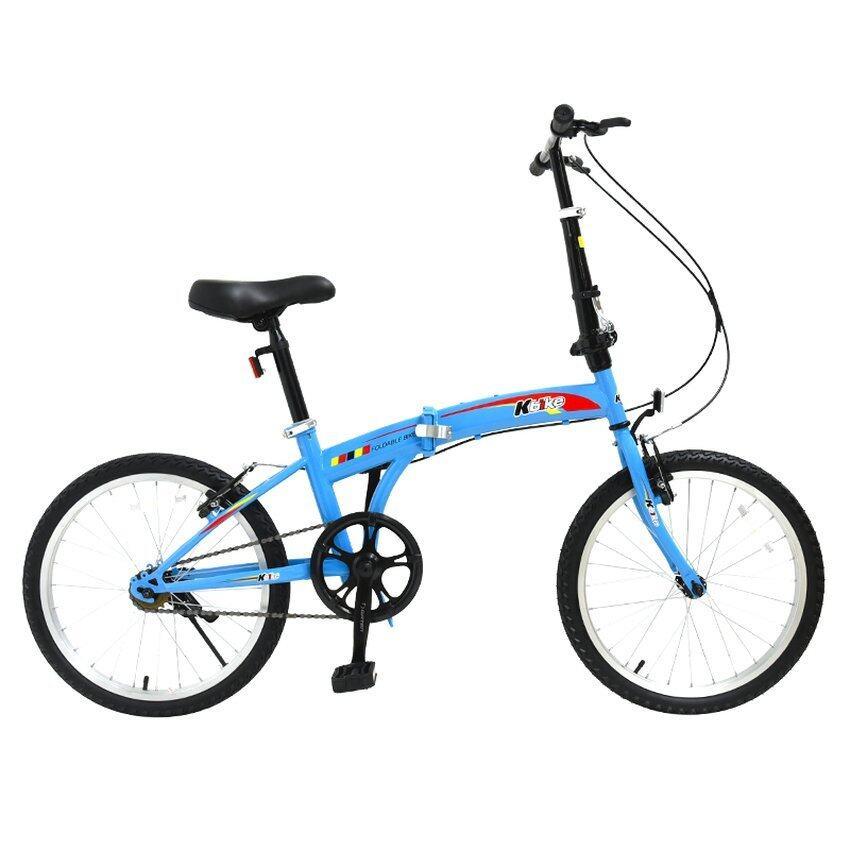 จักรยานK-BIKE จักรยานพับได้ FOLDING BIKE 20 นิ้ว 1 Speed รุ่น 20T101 (ฟ้า)