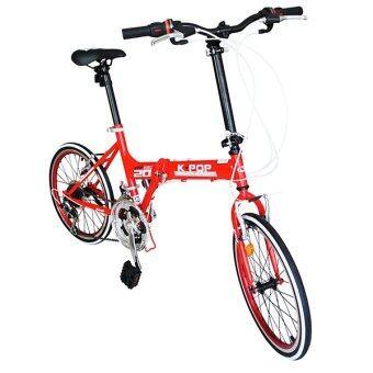 K-POP จักรยานพับได้ รุ่น KP-2001TSP21-RD (สีแดง)