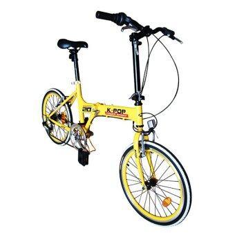 K-POP จักรยานพับได้ รุ่น KP-2001TSP21-YL (สีเหลือง)