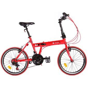 K-POP จักรยานพับ Sport 20 นิ้ว รุ่น KP-2005TSP18RD (สีแดง)