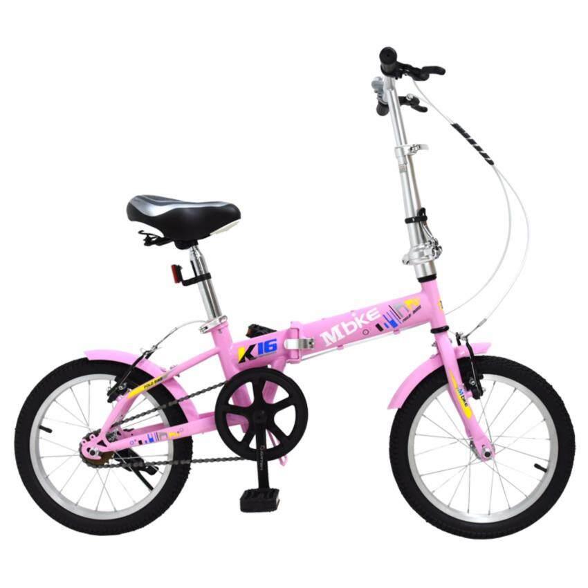 แนะนำ M-BIKE จักรยานพับได้ FOLDING BIKE 16 นิ้ว 1 speed รุ่น 16K101(สีชมพู) สินค้าราคาประหยัด