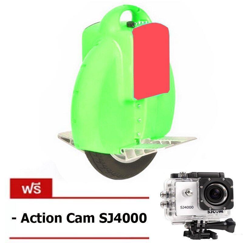 Mini Segway Air Wheel สกู๊ตเตอร์ไฟฟ้า ล้อเดียว Auto Balance Wheel (สีเขียว) แถมฟรี กล้องSJ4000